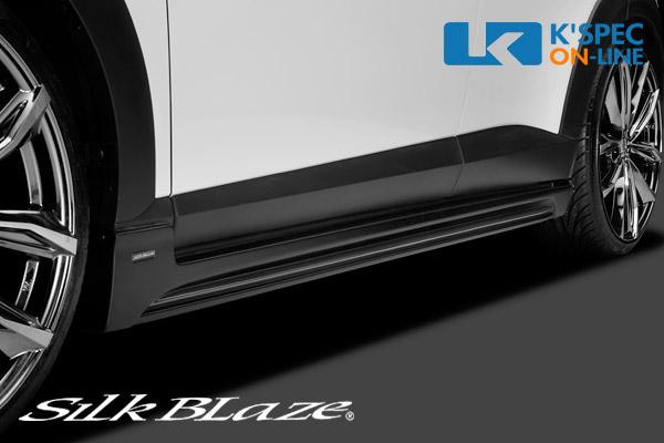 シルクブレイズ人気のエアロパーツ ご注文で当日配送 国内自社工場で生産された安心できる高品質_ マツダ CX-3 SilkBlaze サイドステップ 爆安 艶消し黒単色塗装 後払い不可 代引き