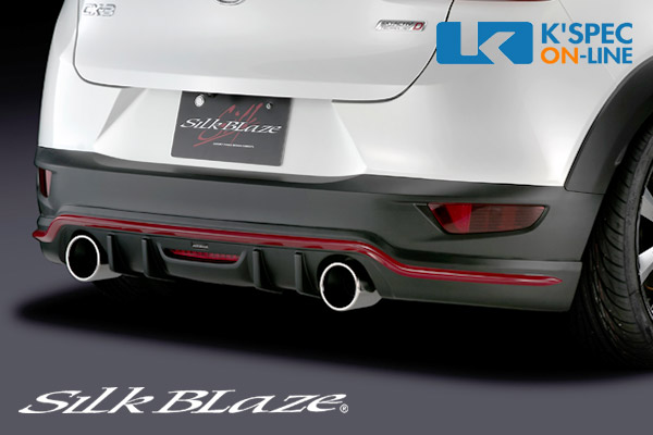 マツダ【CX-3】SilkBlaze リアスポイラー【ツートン塗装】バックフォグ無し[代引き/後払い不可]