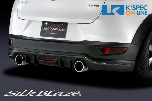 マツダ【CX-3】SilkBlaze リアスポイラー【未塗装】バックフォグ無し[代引き/後払い不可]