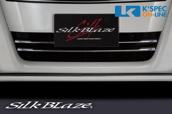 SilkBlaze【30系アルファード 前期】フロントバンパーグリルクロームモール