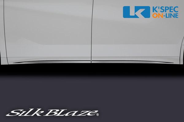 SilkBlaze【30系アルファード/ヴェルファイア】サイドドアクロームモール