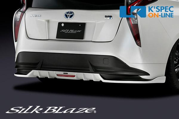 トヨタ【50系プリウス ツーリングセレクション】SilkBlaze リアスポイラー [バックフォグなし][未塗装][代引き/後払い不可]