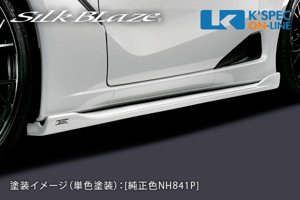 ホンダ【S660】SilkBlaze Lynx Works サイドステップ[未塗装][代引き/後払い不可]