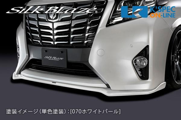 トヨタ【30系アルファード[X/G] 前期】SilkBlaze フロントリップスポイラー Type-S【未塗装】[代引き/後払い不可]