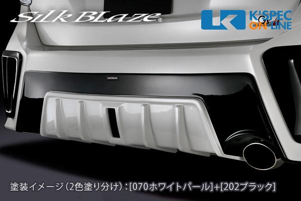 トヨタ【40系プリウスα G's】SilkBlaze リアガーニッシュ【単色塗装】[代引き/後払い不可]