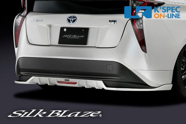 トヨタ【50系プリウス 標準グレード】SilkBlaze リアスポイラー [バックフォグなし][未塗装][代引き/後払い不可]