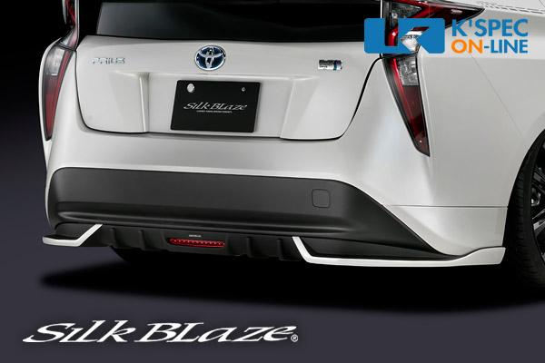トヨタ【50系プリウス 標準グレード】SilkBlaze リアスポイラー [バックフォグなし][塗分け塗装] Ver.2[代引き/後払い不可]