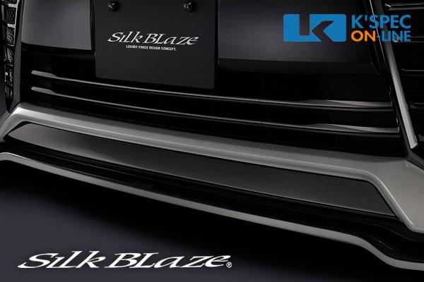 SilkBlaze【30系ヴェルファイア 前期】フロントバンパークロームカバー/ダークメッキ