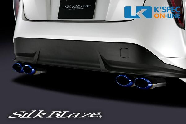 SilkBlaze シルクブレイズマフラー[オーバルダブル]【50系プリウス】[車検対応/チタンカラー][代引き/後払い不可]