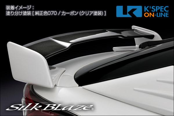 トヨタ【50系プリウス】SilkBlaze GLANZEN リアウイング/WETカーボン[クリア塗装][代引き/後払い不可]