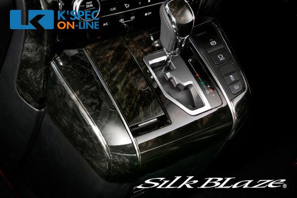 SilkBlaze【30系アルファード/ヴェルファイア 前期】シフトサイドパネル [黒木目]-5