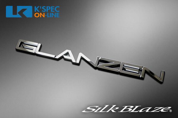 2020A/W新作送料無料 SilkBlaze GLANZEN 人気 おすすめ ブランドロゴエンブレム