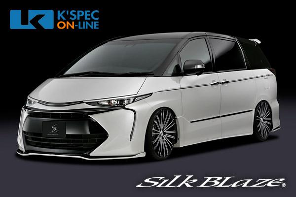トヨタ【50系エスティマ 4型】SilkBlaze エアロ2Pセット Type-S[バックフォグあり][単色塗装][代引き/後払い不可]