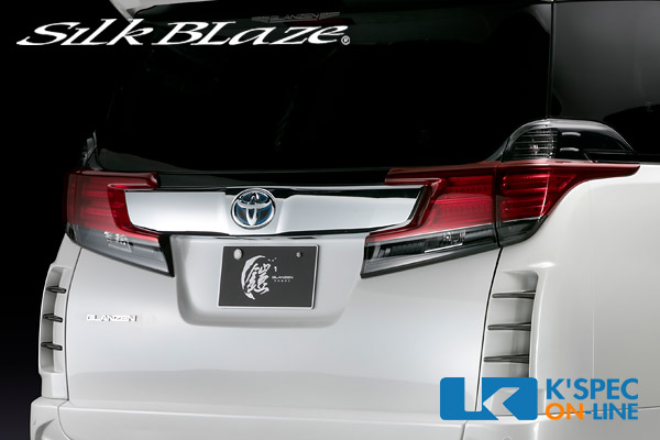 SilkBlaze【30系ヴェルファイア 前期】テールランプカバー/レッド