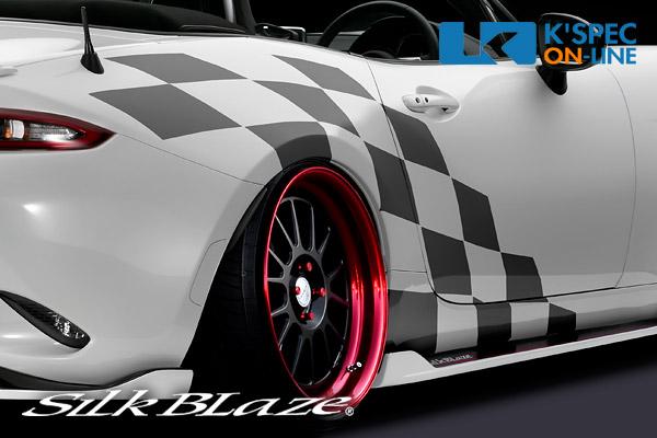 SilkBlaze sports チェッカーフラッグ【NDロードスター】/メタリックカラー