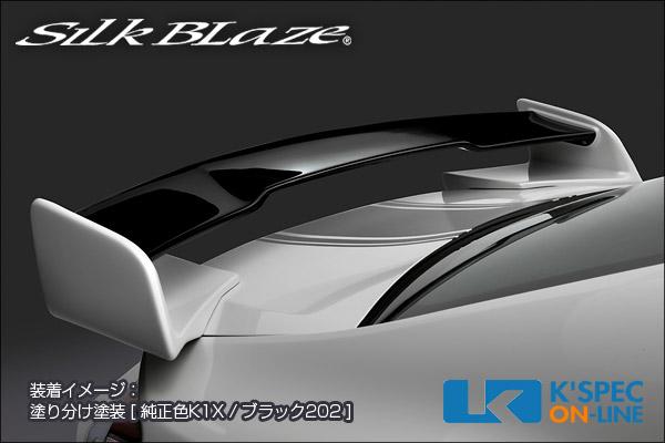 トヨタ【TOYOTA86 後期】SilkBlaze リアウイング【塗分塗装】[代引き/後払い不可]
