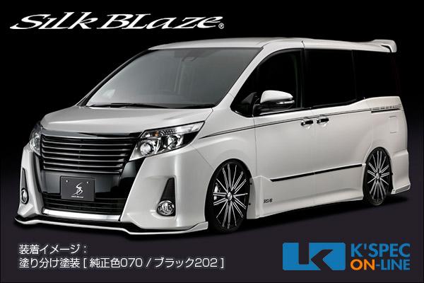 トヨタ【80系ノア[Si]】SilkBlaze エアロ2Pセット【未塗装】/バックフォグなし[代引き/後払い不可]