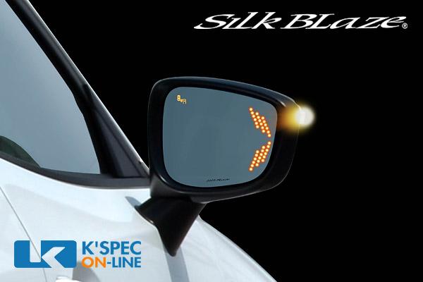 SilkBlaze ウィングミラー ツインモーション【CX-3/CX-5後期】