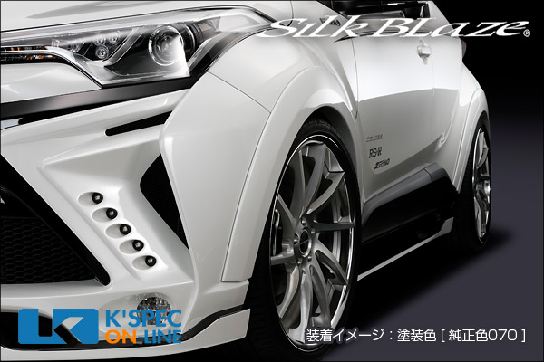 トヨタ【C-HR】SilkBlaze GLANZEN オーバーフェンダー[未塗装][代引き/後払い不可]