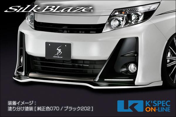 トヨタ【80系ノアG's】SilkBlaze フロントリップスポイラー Type-S【単色塗装】[代引き/後払い不可]