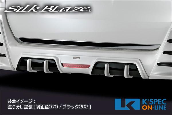 トヨタ【80系ノアG's】SilkBlaze リアディフューザー【未塗装】/バックフォグなし[代引き/後払い不可]