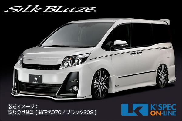 トヨタ【80系ノアG's】SilkBlaze エアロ2Pセット【塗分塗装】/バックフォグなし[代引き/後払い不可]