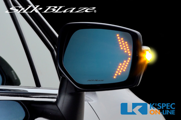ウインカー連動/LED点滅し後続車両にアピール/ワイドビューミラーで視認性・安全性アップ!/ウインカーミラーの交換におすすめ/_ SilkBlaze ウィングミラー【レヴォーグ/XV/WRX STI/S4】