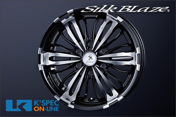 SilkBlaze JEUNESSE GRAND BLADE アルミホイール/200系ハイエース/17インチ