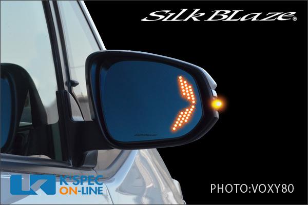 SilkBlaze ウィングミラー トリプルモーション【60系ハリアー】