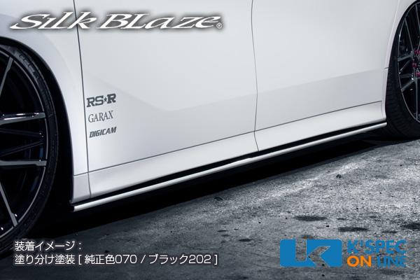 シルクブレイズ人気のエアロパーツ 国内自社工場で生産された安心できる高品質_ トヨタ 30系アルファード S SilkBlaze 人気ブランド多数対象 後期 塗分け塗装 後払い不可 サイドフラップ お金を節約