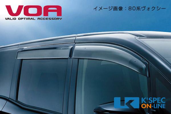 保証 高速走行時の風切り音に配慮した高品質バイザーです 室内への雨や虫の侵入を防ぎ効率的に室内の換気可能_ VOA ドアバイザー 810Sムーヴ LA800 即納 キャンバス