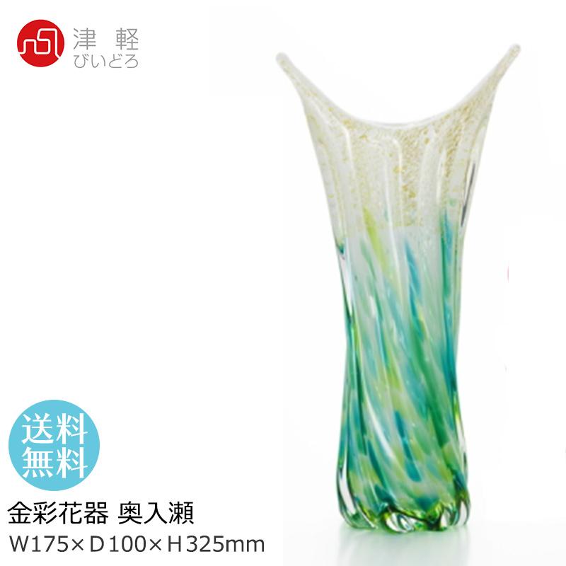 津軽びいどろ ガラス 花瓶 金彩 花器 奥入瀬 W175×D100×H325mm F-49818【ラッキシール対応】