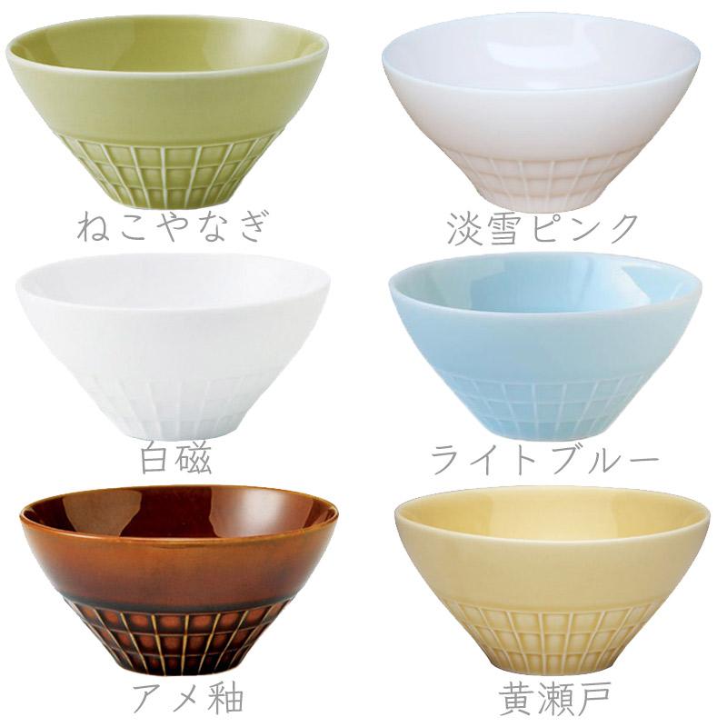 お茶碗 女性用 白 黄 ピンク 緑 茶 nest 親子茶碗 (ママサイズ) 深山陶器 Φ115×H55mm