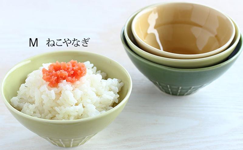 お茶碗 男性用 黒 白 緑 nest 親子茶碗 (パパサイズ) 深山陶器 Φ125×H60mm