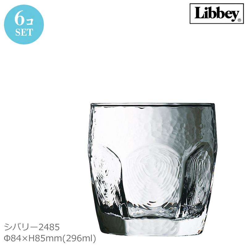 10 onsurokkugurasushibari 2485 6个安排(1个416日元)Libbey利比Φ84*H85mm(296ml 10oz)LB-1216