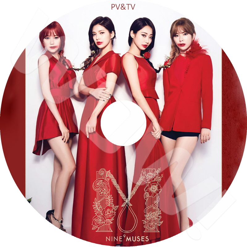 【K-POP DVD】★ Nine Muses 2017 PV/TV Collection ★ Remember Sleepless Night Hurt Locker Drama ★ 9MUSES Nine Muses ヒョナ HyunA イユエリン E U Aerin ソンア SungA キョンリ KyeongRee ヘミ HyeMi ミナ MinHa ソジン SoJin クムジョ KeumJo  ★【PV DVD】