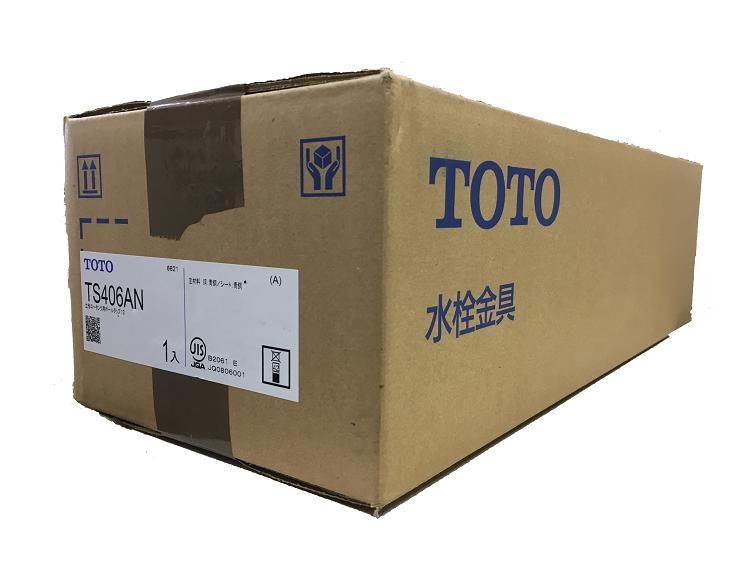 【TOTO TS406AN】TOTO純正立形ロータンク用ボールタップ