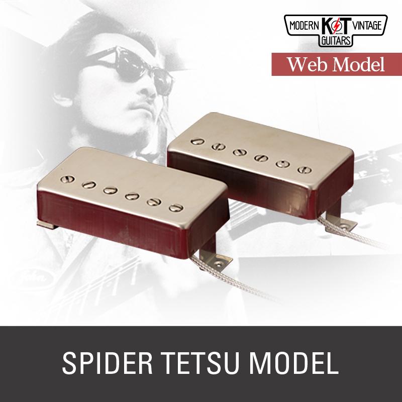 【本物新品保証】 K&T【Web Model】SPIDER-Hセット《エレキギター用 K&T【Web ピックアップ/ハムバッカー/カバー付》【全品送料・代引手数料無料!】, オオエチョウ:965177d2 --- canoncity.azurewebsites.net