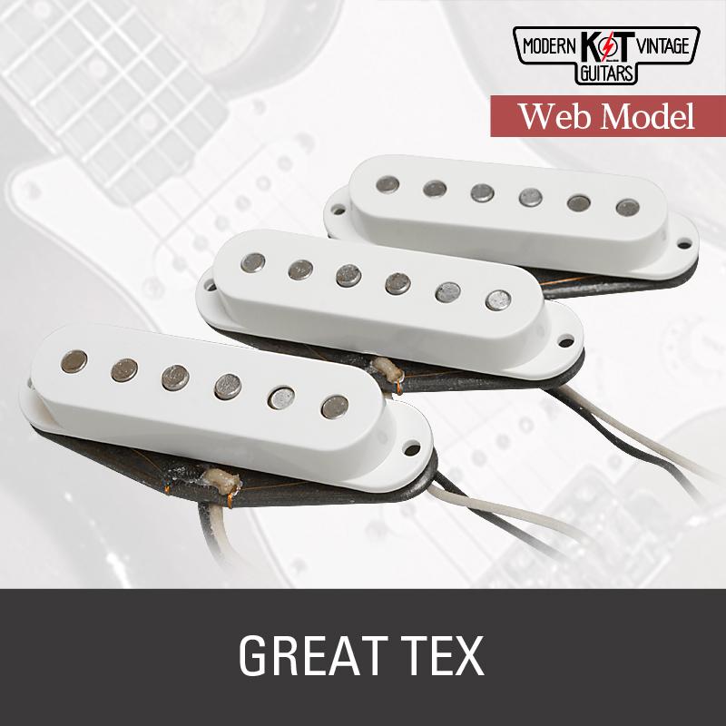 K&T【Web Model】GREAT TEXセット《エレキギター用 ピックアップ/シングル/カバー付》【全品送料・代引手数料無料!】