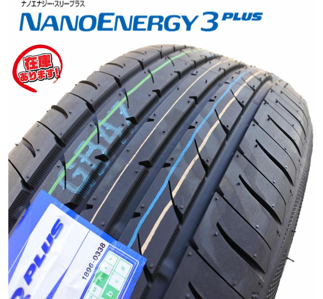 即納可能☆送料無料☆トーヨー (TOYO) NANOENERGY3 Plus (ナノエナジー3 Plus) 185/55R16 低燃費タイヤグレード「A-b」サマータイヤ4本
