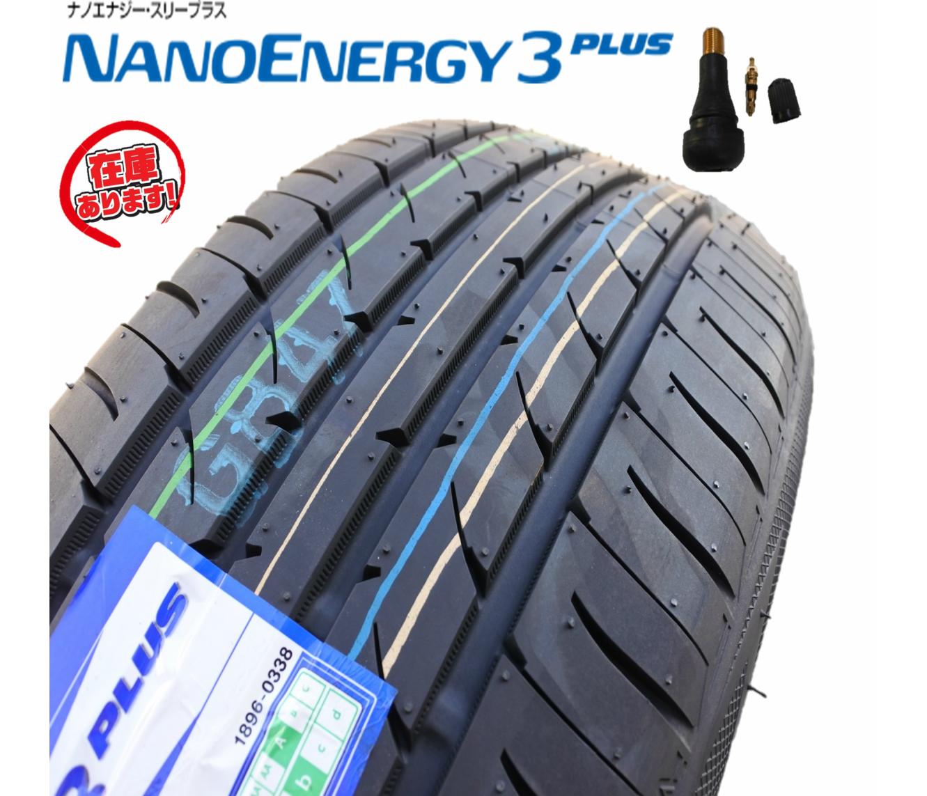 ☆送料無料☆ゴムバルブ付属 トーヨー (TOYO) NANOENERGY3 Plus (ナノエナジー3 Plus) 235/40R18 91W 低燃費タイヤグレード「A-b」サマータイヤ1本