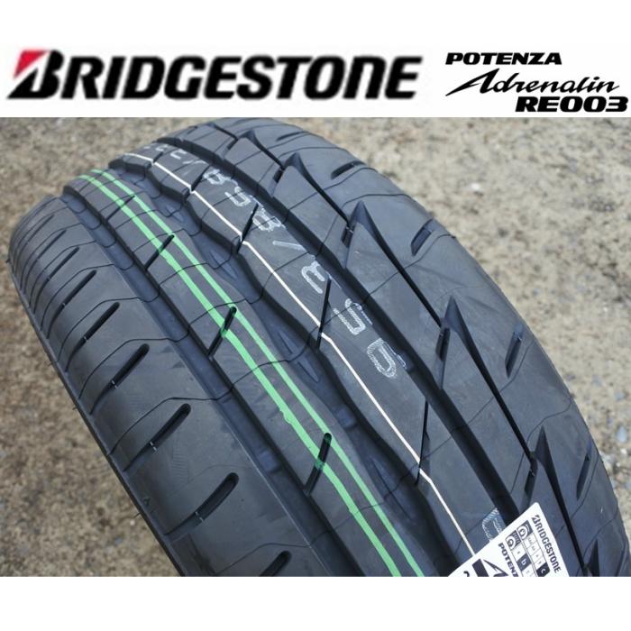 ☆ ブリヂストン(BRIDGESTONE) POTENZA Adrenalin RE003 (ポテンザ アドレナリン) 195/55R15 85W サマータイヤ4本セット