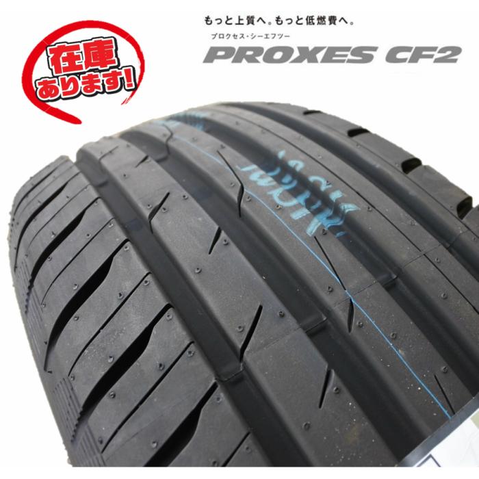 即納可能☆送料無料☆低燃費タイヤ TOYO TIRES (トーヨータイヤ) PROXES CF2 225/65R17 102H サマータイヤ4本セット