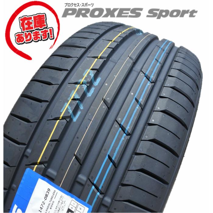 在庫あります☆送料無料☆プレミアムスポーツ低燃費タイヤ  TOYO TIRES (トーヨータイヤ) PROXES Sport 225/45ZR19 225/45R19 96Y サマータイヤ4本セット