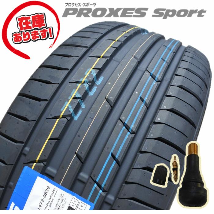 ☆送料無料☆ゴムバルブ付属 プレミアムスポーツ低燃費タイヤ 245/35R18 92Y TOYO TIRES (トーヨータイヤ) PROXES Sport サマータイヤ 245/35ZR18