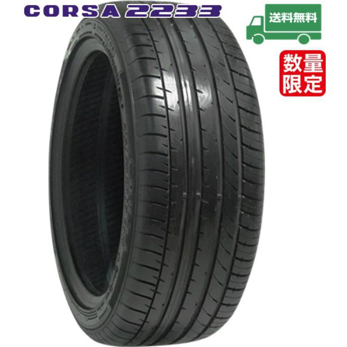 ☆送料無料☆ Corsa 2233 235/30R20 88W XL サマータイヤ 4本価格