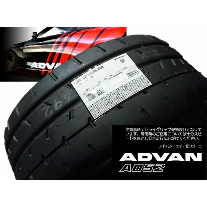 【国内正規品】新品 YOKOHAMA (ヨコハマ) ADVAN A052 195/50R16 88W XL ハイグリップタイヤ1本価格