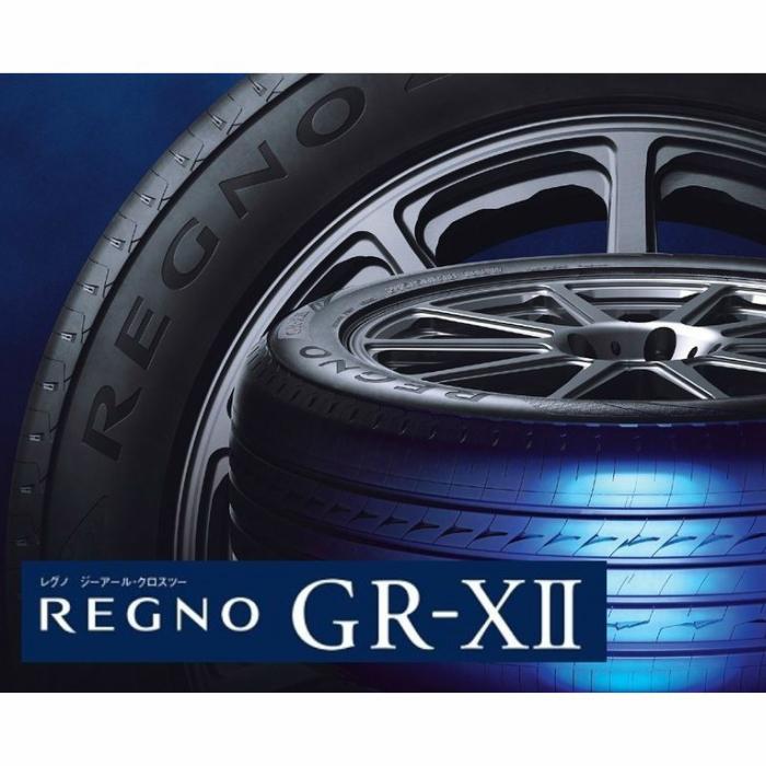 送料無料 ブリヂストン REGNO(レグノ) GR-X2 215/65R15 215/65-15 サマータイヤ 夏タイヤ 夏用4本セット
