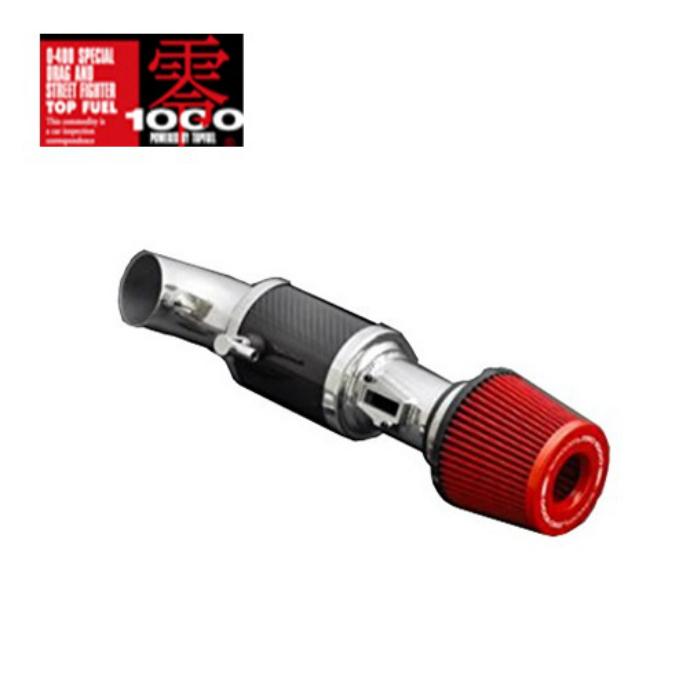 ZERO-1000 ゼロセン パワーチャンバー タイプ2 ヴェゼル/フィット/フィットRS/フィットハイブリッド 102-H021 スーパーレッド