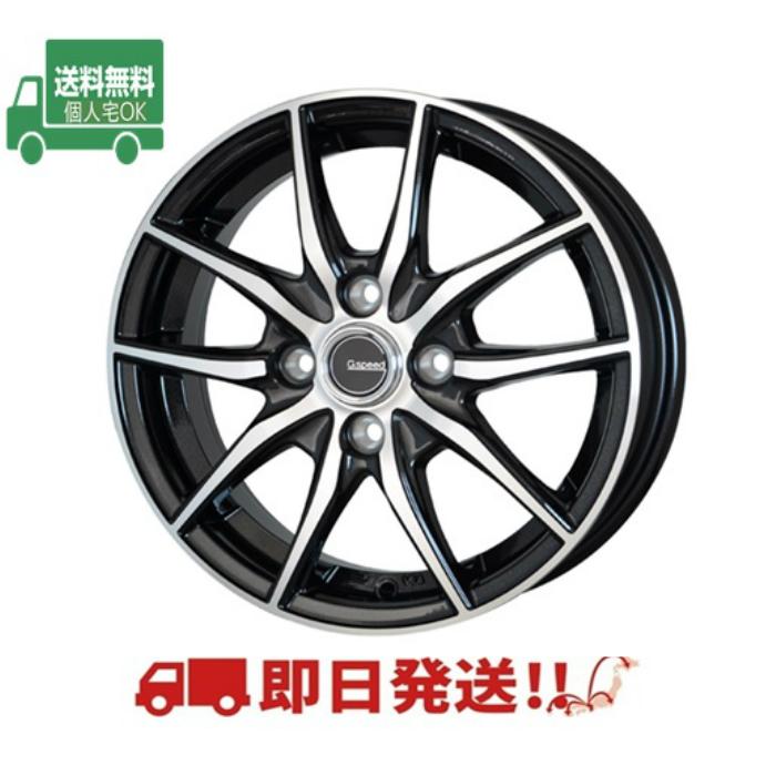 ホットスタッフ Gスピード P02 15インチ4.5J+45 4H100(PCD100) ホイール4本セット N-BOXカスタム/タントカスタム/ムーブ/ウェイク/デイズ/eKカスタム/軽自動車用